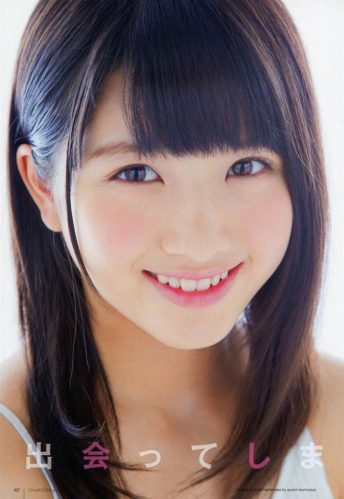 【画像】AKB大和田南那のたわわに実ったDカップ乳をご堪能下さい0007manshu