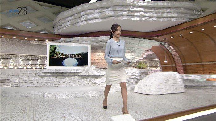 【画像】news23古谷有美アナの地味にぷっくりした着衣おっぱいキャプwww0007manshu