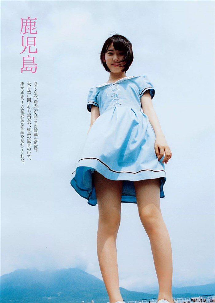 【画像】HKT宮脇咲良のガリ巨乳が堪能できる週プレ水着グラビア!!0008manshu