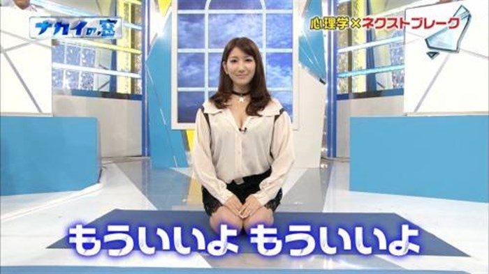 【画像】グラビアアイドル亜里沙がテレビで乳を鷲掴みされててくっそエロいwwww0118manshu