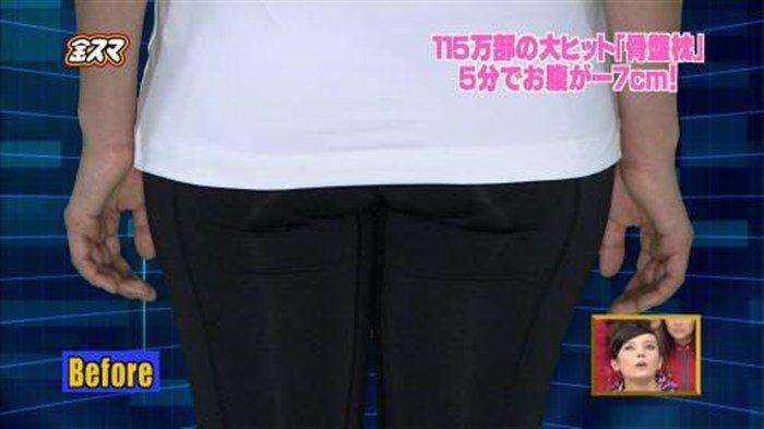 【画像】宇賀なつみアナのはち切れそうなお尻のパン線を探した結果wwww0041manshu