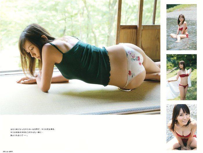 【画像】SKE大場美奈のヤングガンガングラビアが股間にガンガン来ますがwwww0118manshu
