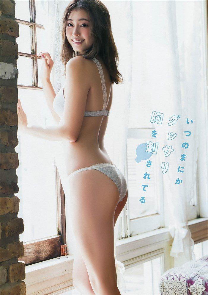 【画像】大川藍の写真集が表紙からエロ過ぎ猛シコタwwwwwww0044manshu
