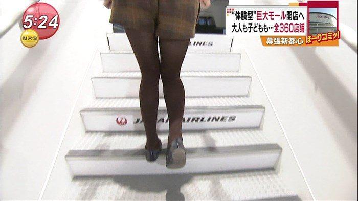 【画像】news23古谷有美アナの地味にぷっくりした着衣おっぱいキャプwww0020manshu
