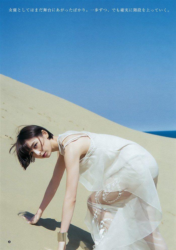 【画像】篠田麻里子さん 全盛期の水着グラビアがエロ過ぎたと話題に!完全にokazuグラビア0045manshu