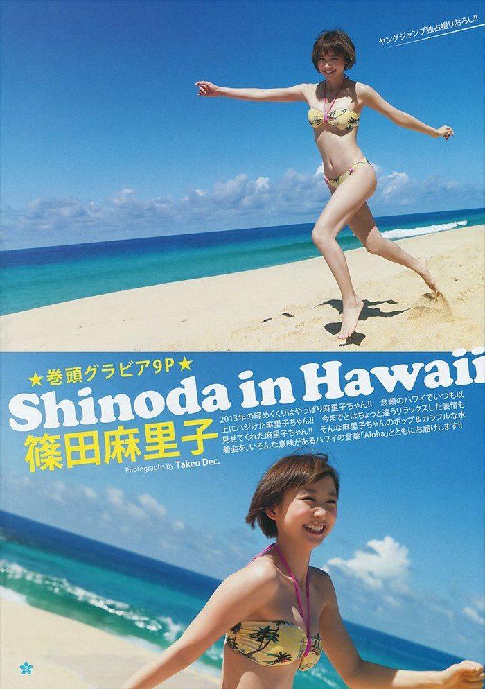 【画像】篠田麻里子さん 全盛期の水着グラビアがエロ過ぎたと話題に!完全にokazuグラビア0039manshu