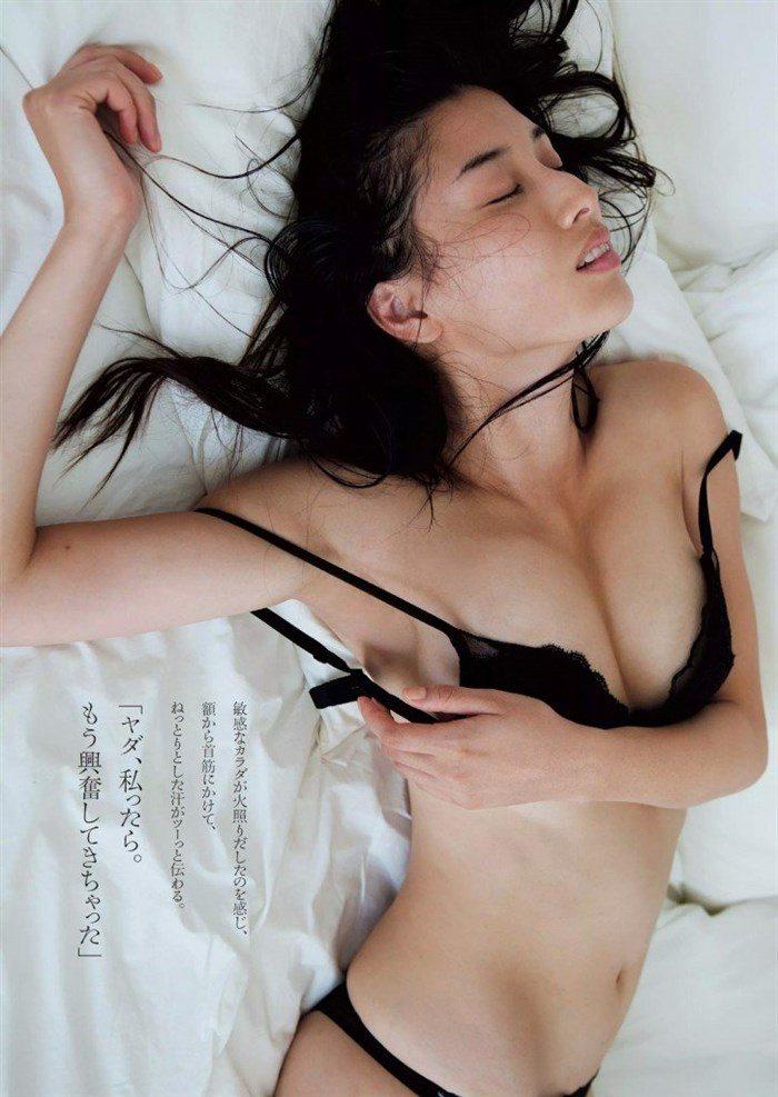 【画像】橋本マナミネキ、グラビアで今にも具を晒す勢いwwwwwww0030manshu