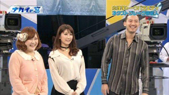 【画像】グラビアアイドル亜里沙がテレビで乳を鷲掴みされててくっそエロいwwww0128manshu