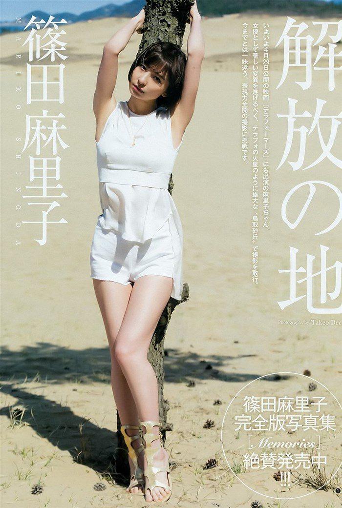 【画像】篠田麻里子さん 全盛期の水着グラビアがエロ過ぎたと話題に!完全にokazuグラビア0050manshu