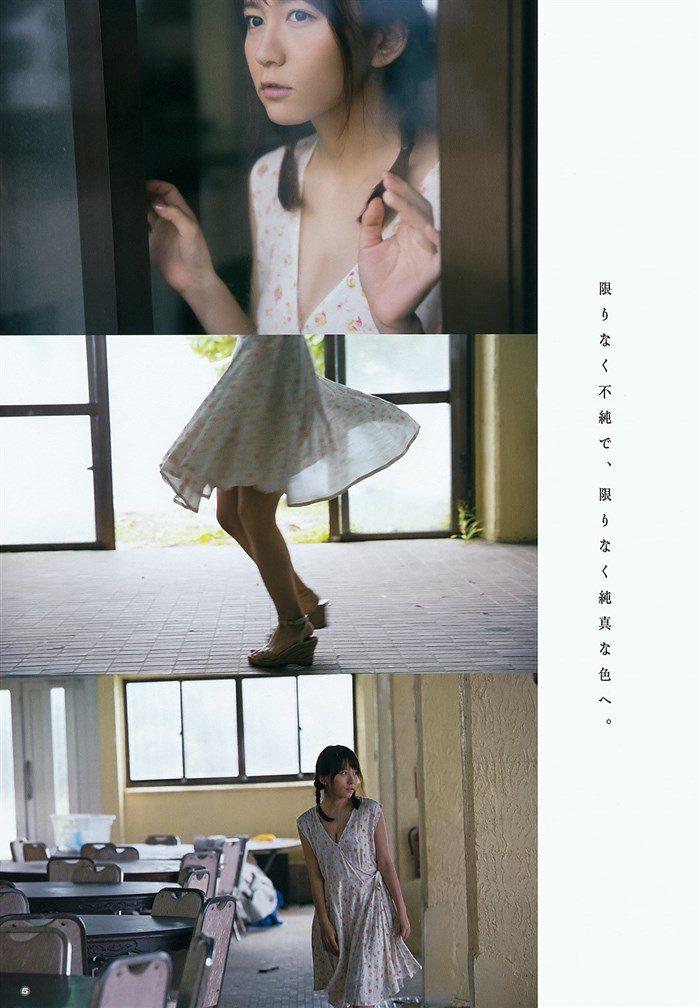 【画像】SKE大場美奈のヤングガンガングラビアが股間にガンガン来ますがwwww0006manshu