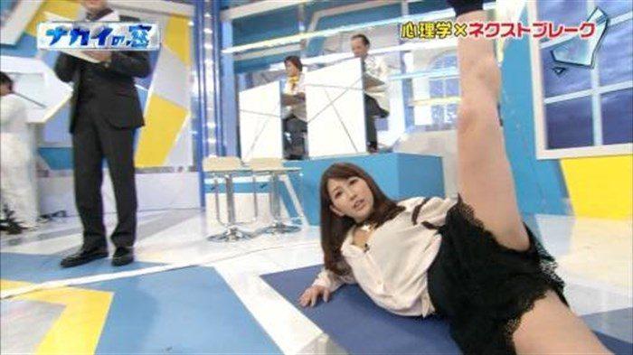 【画像】グラビアアイドル亜里沙がテレビで乳を鷲掴みされててくっそエロいwwww0126manshu