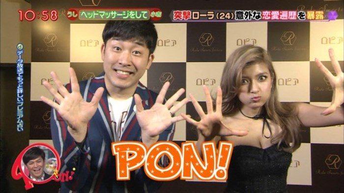 【画像】岡本玲ちゃんのひっそりリリースされたエロいグラビアをまとめました。0161manshu