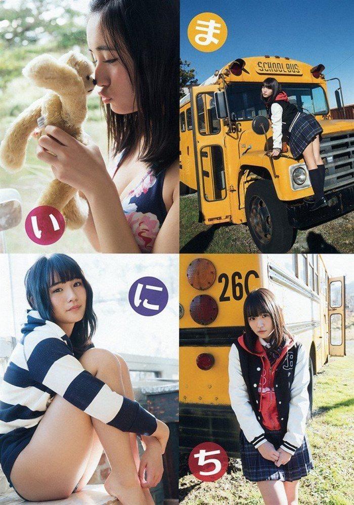 【画像】浅川梨奈のえっろいボディを堪能できる高画質写真まとめ!!0038manshu