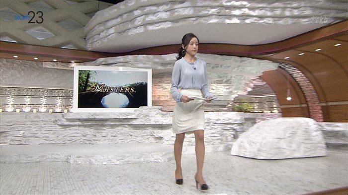 【画像】news23古谷有美アナの地味にぷっくりした着衣おっぱいキャプwww0006manshu
