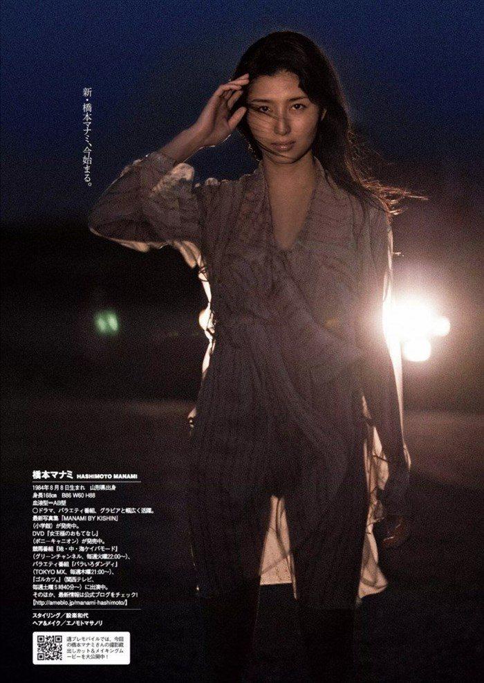 【画像】橋本マナミネキ、グラビアで今にも具を晒す勢いwwwwwww0014manshu