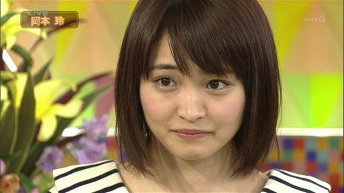 【画像】岡本玲ちゃんのひっそりリリースされたエロいグラビアをまとめました。0088manshu