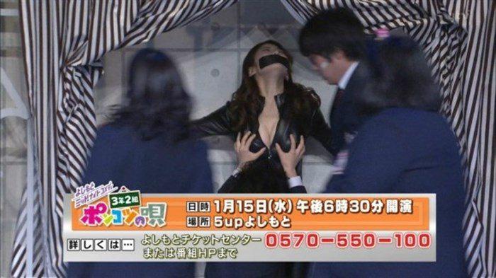 【画像】グラビアアイドル亜里沙がテレビで乳を鷲掴みされててくっそエロいwwww0110manshu