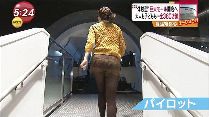 【画像】news23古谷有美アナの地味にぷっくりした着衣おっぱいキャプwww0025manshu