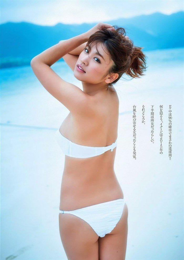 【画像】久松郁実ちゃんがヤングマガジンで青少年の股間を熱くする勃起グラビアを披露!!0050manshu
