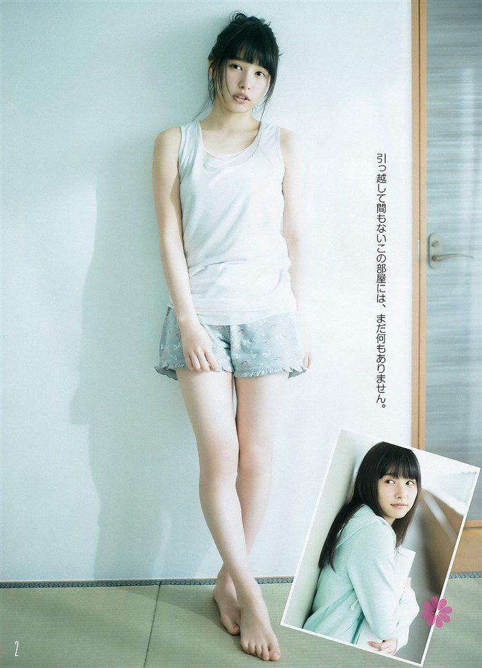 【画像】桜井日奈子の可愛すぎる写真集で萌え死にたい奴ちょっと来い!!0033manshu