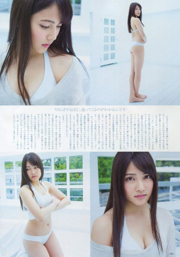 【フルコンプ画像】入山杏奈ちゃんの大人ボディを堪能するにはこの142枚で!!0054manshu