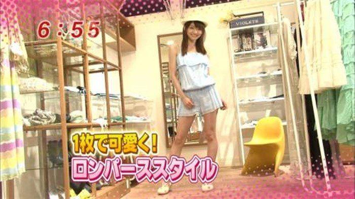 【画像】岡本玲ちゃんのひっそりリリースされたエロいグラビアをまとめました。0227manshu