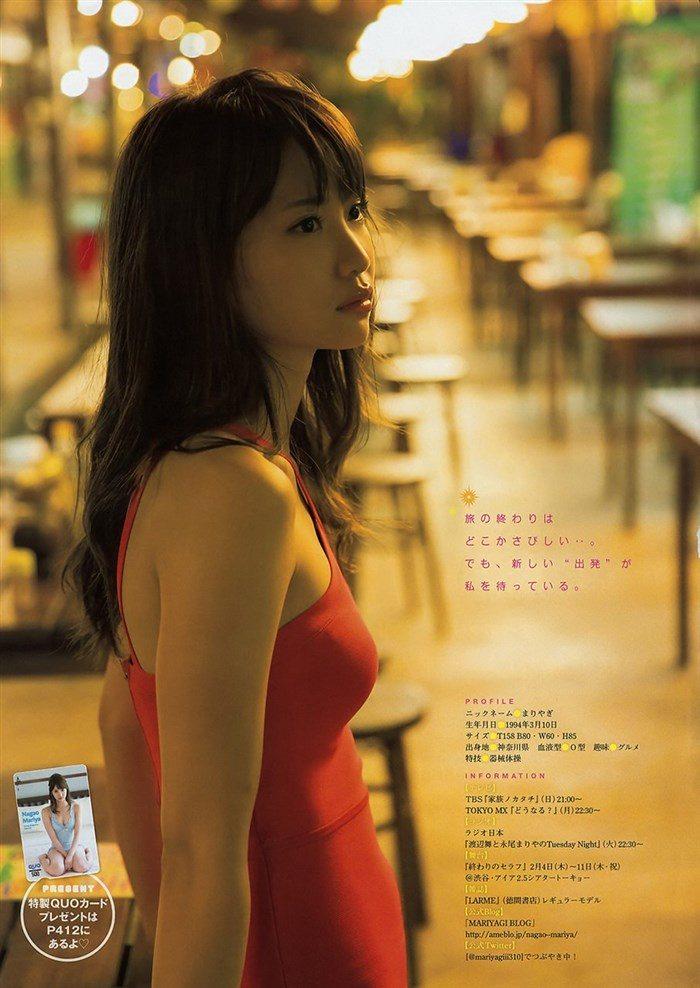 【画像】永尾まりや、ヤングマガジンの悩殺グラビアで青少年の股間を虜に!0009manshu