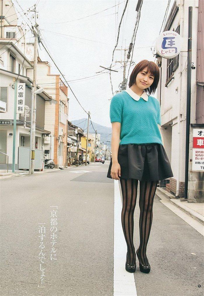 【画像】岡本玲ちゃんのひっそりリリースされたエロいグラビアをまとめました。0073manshu