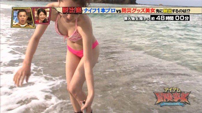 【画像】岡本玲ちゃんのひっそりリリースされたエロいグラビアをまとめました。0140manshu