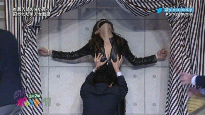 【画像】グラビアアイドル亜里沙がテレビで乳を鷲掴みされててくっそエロいwwww0089manshu