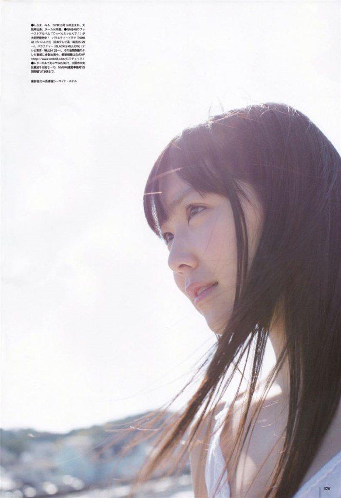 【高画質画像】NMB白間美瑠ちゃん、カラダつきが随分エロくなってオナニー止まんねええええ0023manshu
