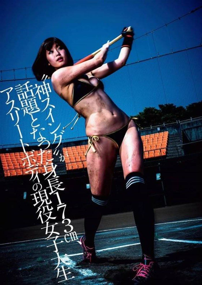 【画像】稲村亜美の太ももが逞し過ぎて心底挟まれたいw0032manshu