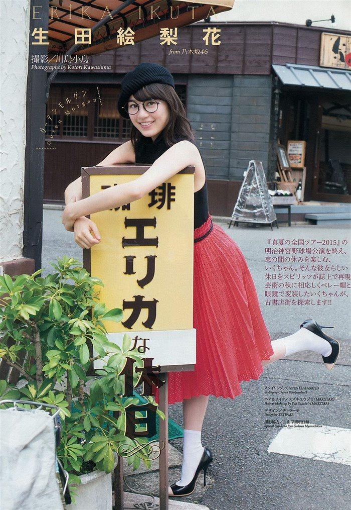 【高画質画像】乃木坂生田絵梨花ちゃんの華奢なボディにお椀型のおっぱいがイイ!0047manshu