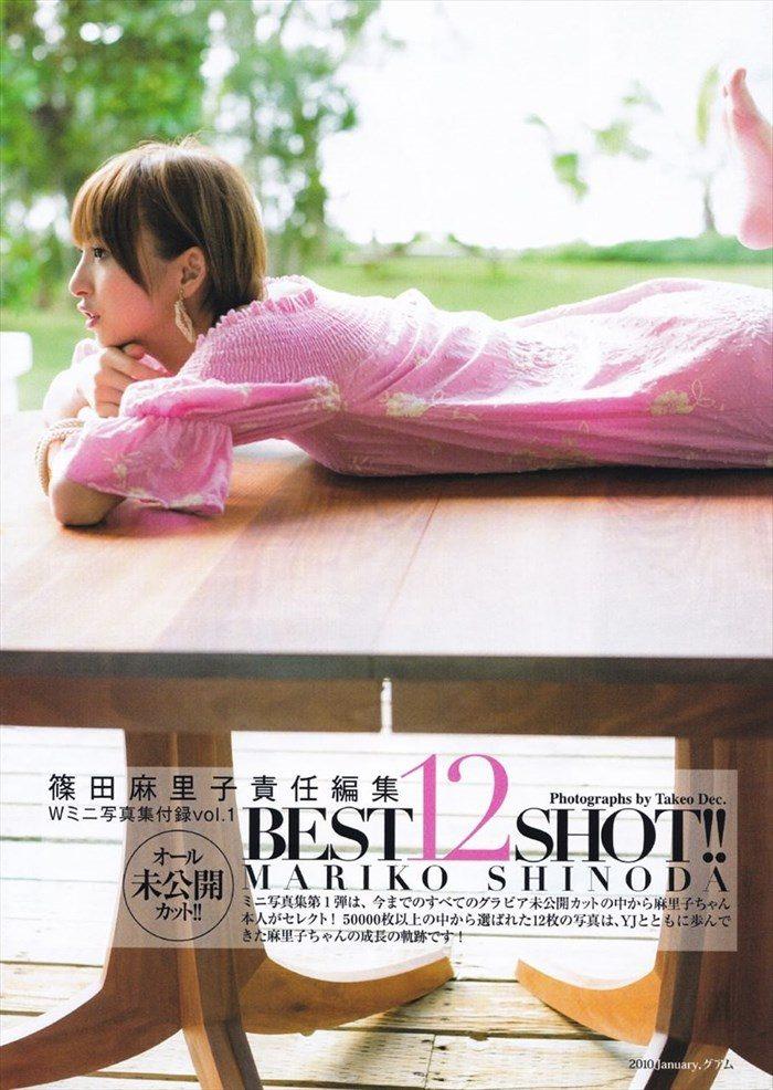 【画像】篠田麻里子さん 全盛期の水着グラビアがエロ過ぎたと話題に!完全にokazuグラビア0053manshu