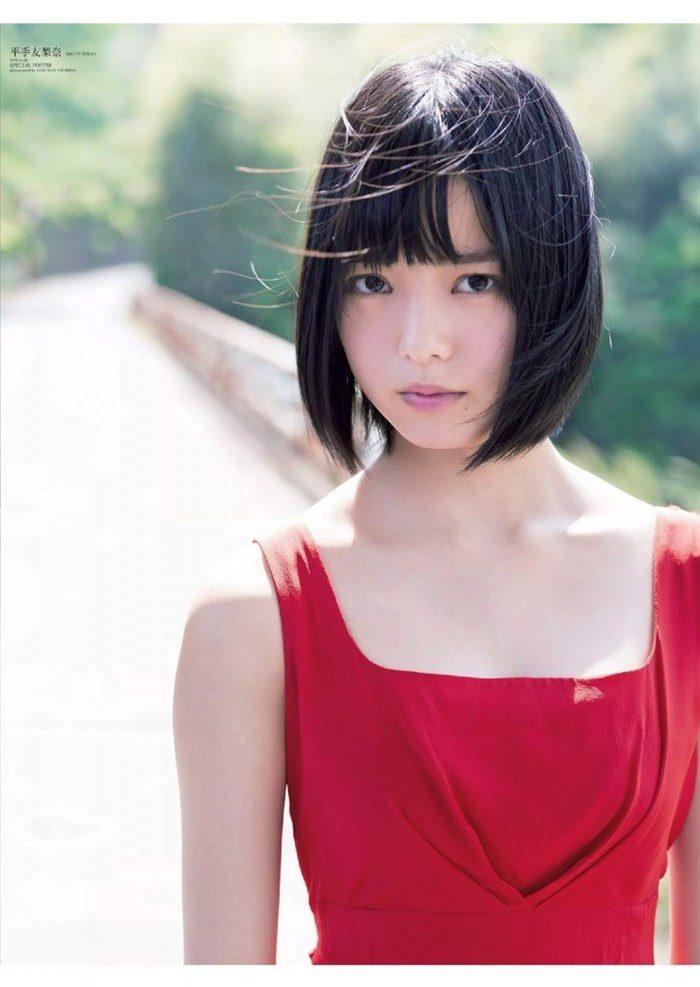 【画像】欅坂平手友梨奈とかいうスーパーエースの微エログラビアまとめ!!0018manshu