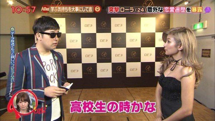 【画像】岡本玲ちゃんのひっそりリリースされたエロいグラビアをまとめました。0158manshu