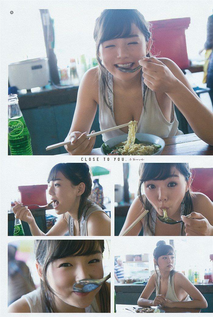 【画像】篠崎愛ちゃんのたゆんたゆんな乳を高画質でご覧下さい!エロイゾwww0016manshu