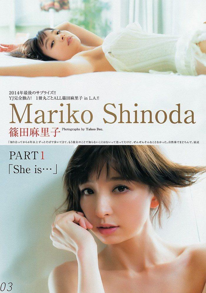 【画像】篠田麻里子さん 全盛期の水着グラビアがエロ過ぎたと話題に!完全にokazuグラビア0058manshu