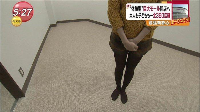 【画像】news23古谷有美アナの地味にぷっくりした着衣おっぱいキャプwww0031manshu