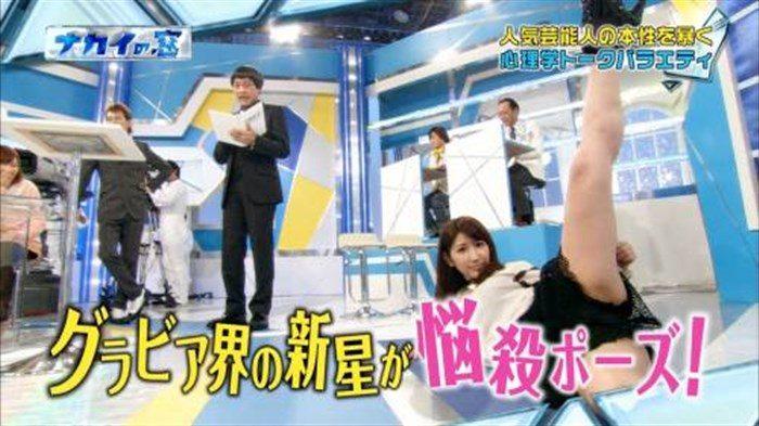 【画像】グラビアアイドル亜里沙がテレビで乳を鷲掴みされててくっそエロいwwww0145manshu
