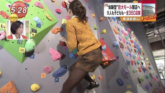 【画像】news23古谷有美アナの地味にぷっくりした着衣おっぱいキャプwww0038manshu