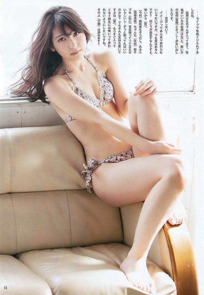 【画像】松岡菜摘ちゃん、乳はアレだがお尻はぷりっぷりで美味しそうwwwww0008manshu