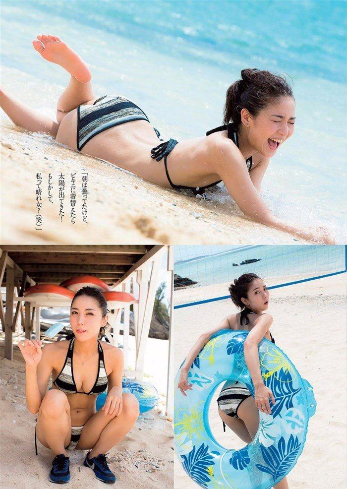 【画像】石川恋ちゃんが週プレで晒した手ぶら写真がokazu過ぎると話題に!!0014manshu