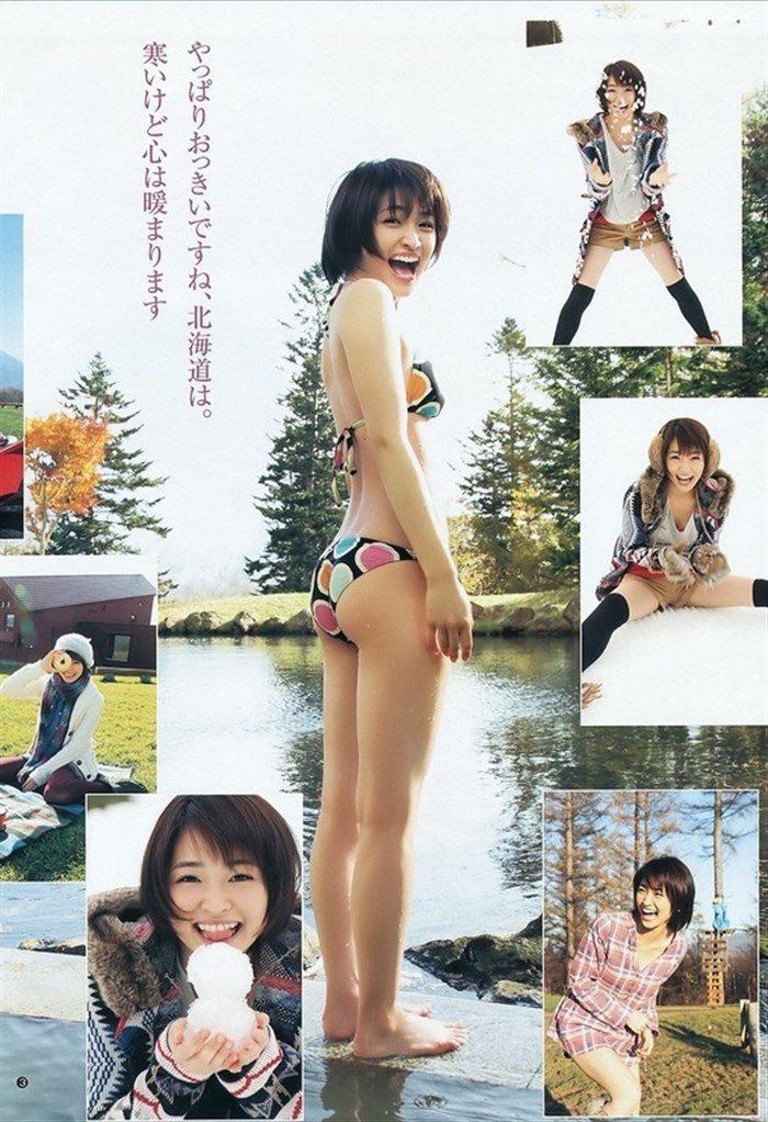 【画像】岡本玲ちゃんのひっそりリリースされたエロいグラビアをまとめました。0045manshu