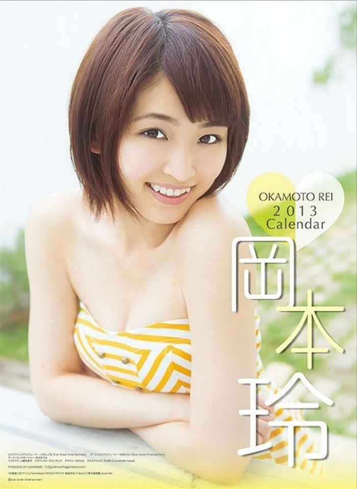 【画像】岡本玲ちゃんのひっそりリリースされたエロいグラビアをまとめました。0079manshu
