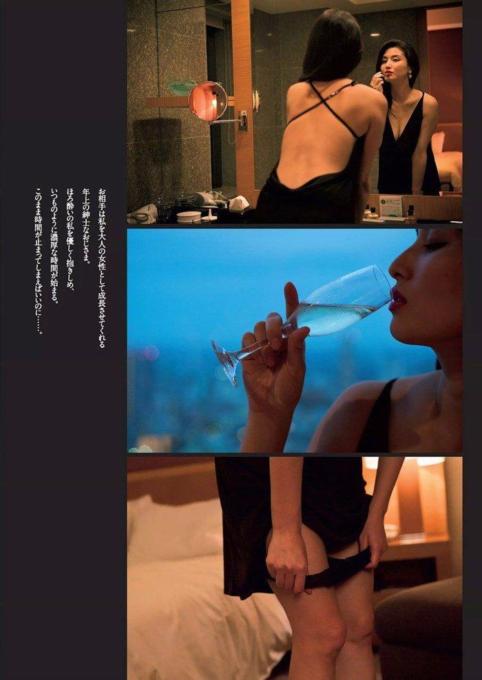 【画像】橋本マナミネキ、グラビアで今にも具を晒す勢いwwwwwww0042manshu