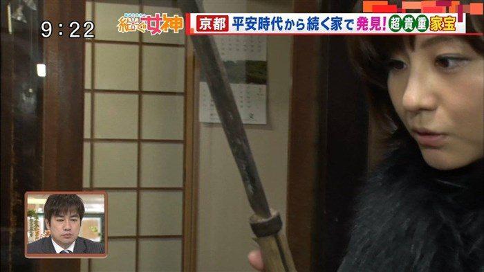 【画像】宇賀なつみアナのはち切れそうなお尻のパン線を探した結果wwww0003manshu