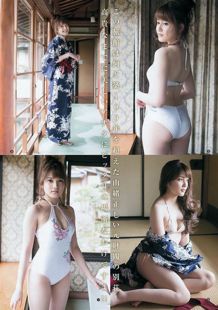 【フルコンプ画像】入山杏奈ちゃんの大人ボディを堪能するにはこの142枚で!!0125manshu