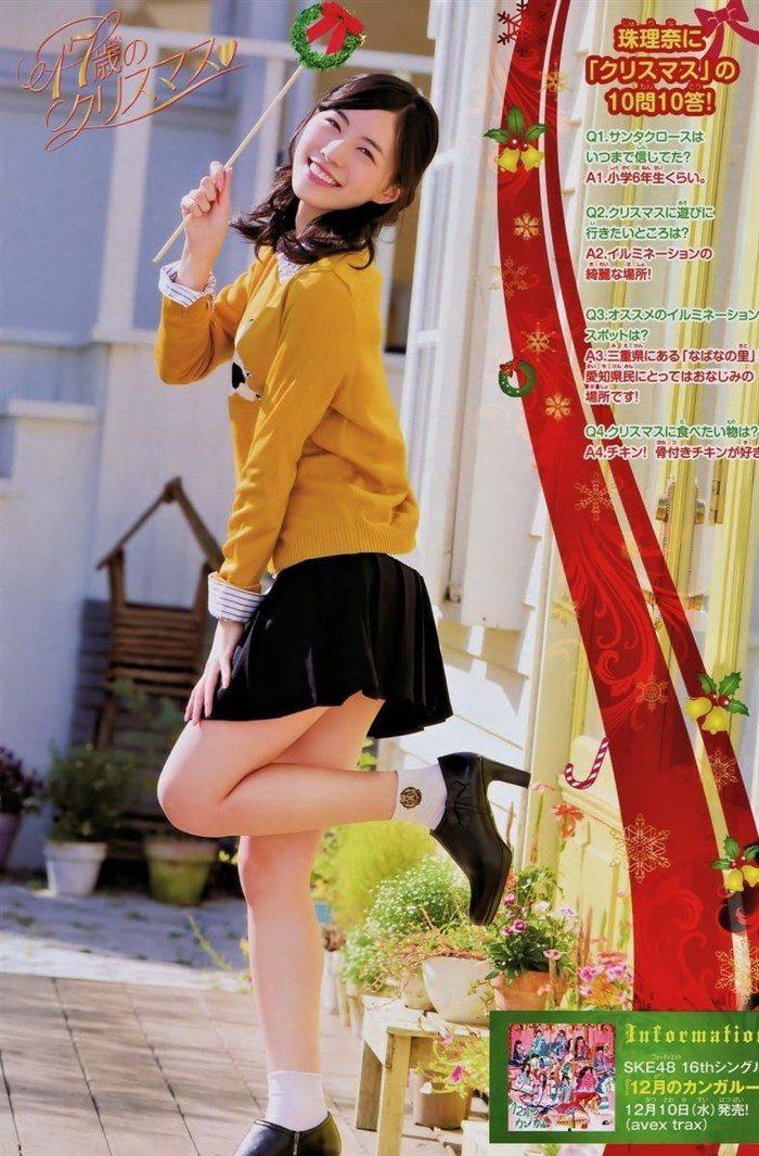 【画像】SKE松井珠理奈の成長した破廉恥ボディを高画質でご堪能下さい0012manshu