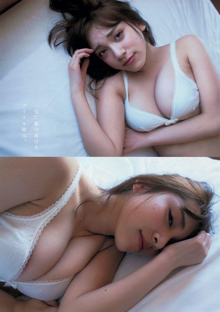 【画像】都丸紗也華のシコり倒したくなるドスケベ写真集はこちらwwww0025manshu